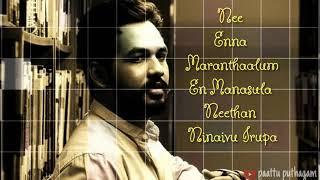 Enna Nadanthalum - Lyrics  | MEESAYA MURUKKU