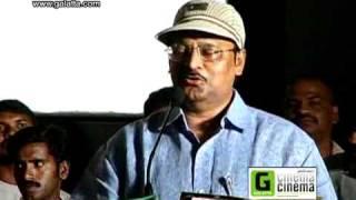 Sindhu Samaveli Audio Launch Part-4