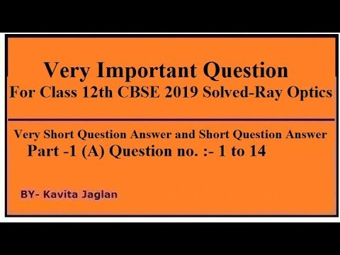 Class 12 physics 2019 very important questions CBSE l ISC l