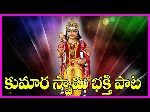 Chinni Chinni Kavadi Song | Murugan Devotional Songs Telugu | Rose Telugu Movies