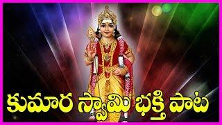 Chinni Chinni Kavadi Song | Murugan Devotional Songs Telugu | Rose Telugu Movies