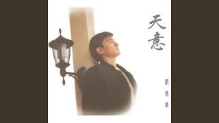 You Yi Li Jiu Yi Yang Nong
