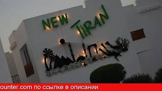 Обзор отеля Le Mirage New Tiran Naama Bay You will relax we take care of the rest Шарм эль Шейх
