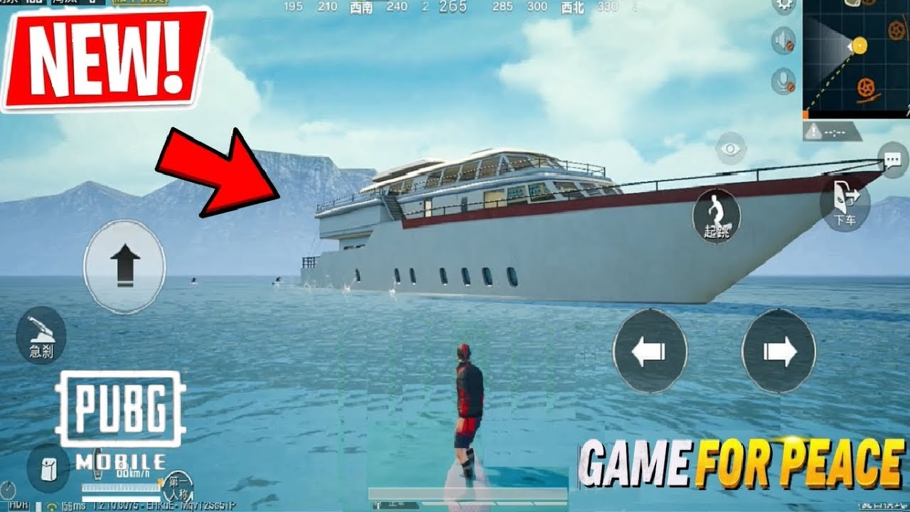 Game For Peace (Pubg Mobile) UPDATE 1.2.10 is OUT!! New Yacht, Surfboard, Summer Mode & More