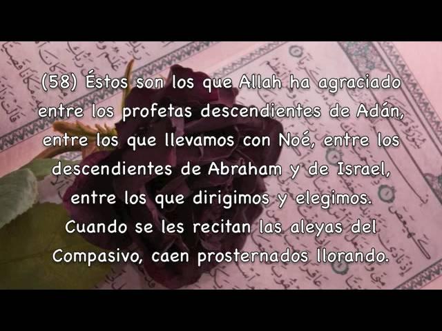 Sura Maryam María Subtítulos Español Mishary Rashed Alafasy