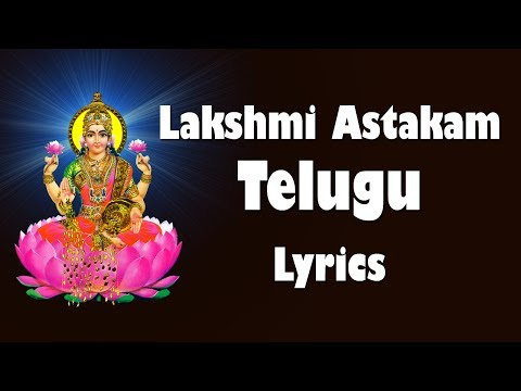 DIWALI | Sri Lakshmi Ashtakam Telugu Lyrics - Easy to Learn - BHAKTI TV