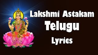 DIWALI | Sri Lakshmi Ashtakam Telugu Lyrics - Easy to Learn - BHAKTI TV