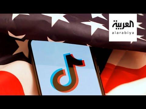 الولايات المتحدة تدرس قراراً بحجب برنامج تيك توك الصيني  - نشر قبل 2 ساعة