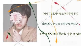 artist:二宮和也 Ninomiya Kazunari 니노미야 카즈나리 song:虹 Niji 니지 album:Time ------------------------------------------------------------------------------------ request→...