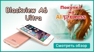 Обзор смартфона Blackview A6 Ultra с Aliexpress