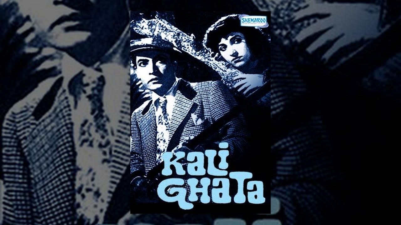Kali Ghata [1951] [HD] Kishore Sahu - Bina Rai - Asha ...  Kali Ghata [195...