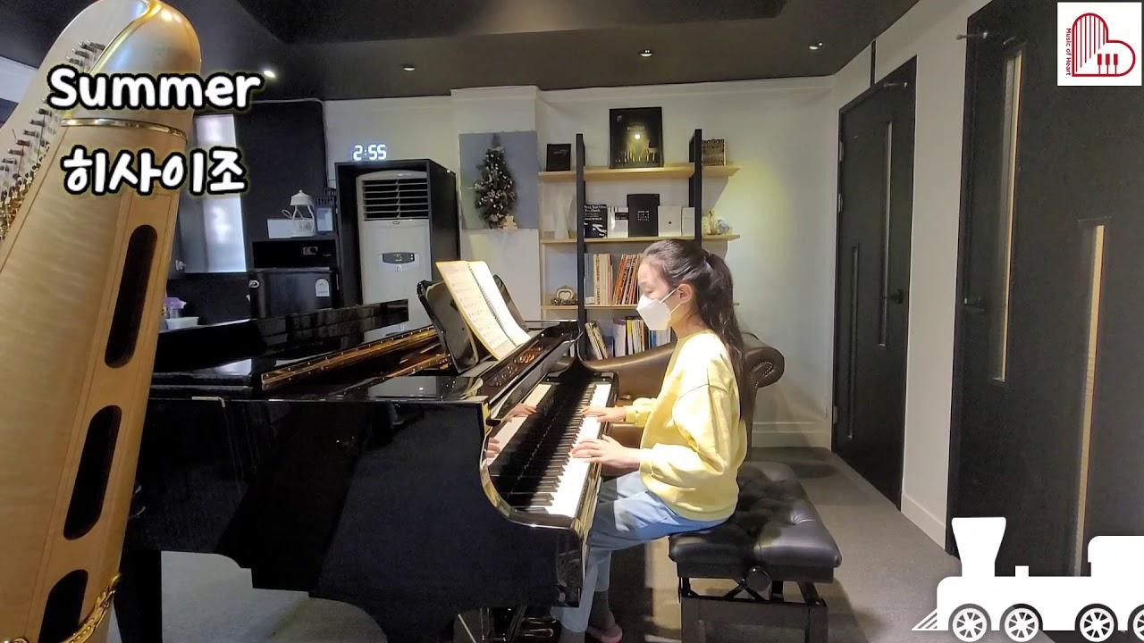 전학가는 자매의 마지막 피아노연주  summer, 동요곡집