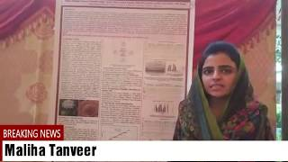 Maleeha Tanveer from LCWU Lahore 1st National Conference on Medicinal Plant Research at KIU Gilgit