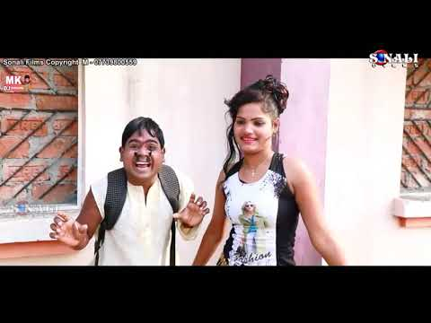 Party 4: Puruliar Ami Jhakaas Mal Re Purulia New Dj Song 2019 Purulia Video Song Ll Djmkmanas
