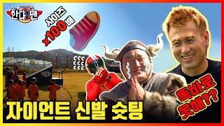 ⚽리빙레전드 김병지 선수에게 고급스킬 전수받은(?) 자…