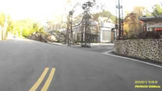 試玩行車記錄器PAPAGO GoSafe Moto 拍攝路線http://ppt.cc/cCp0h.