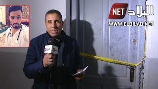 شاهدوا .. موفد قناة البلاد ينقل لكم مشاهد من الغرفة التي ذٌبح فيها الطالب