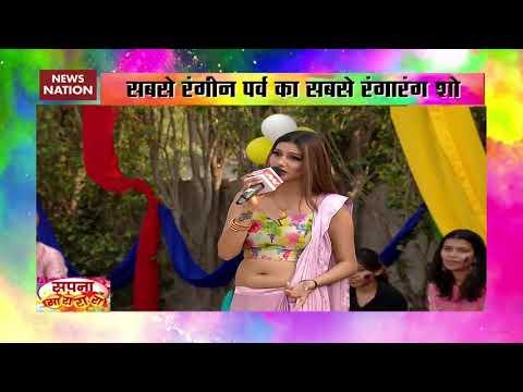 Holi Special: Sapna Choudhary Dances On 'Balam Pichkari' | Sapna Choudhary Holi Celebration Dance