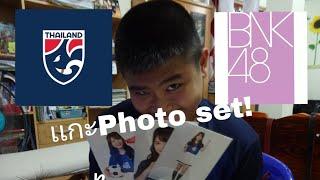 แกะPhoto set BNK 48 ได้ COMP อร!!!!!