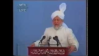 Friday Sermon 7 June 1996