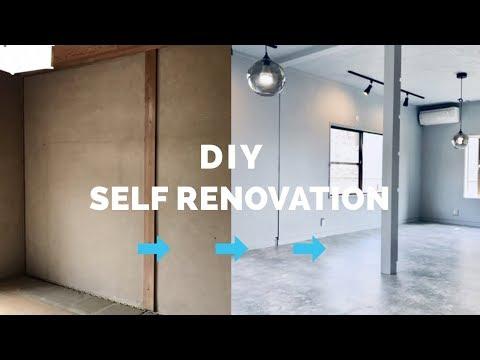 【DIY】20万で部屋丸ごとセルフリフォーム!和室を洋室に劇的ビフォーアフター!