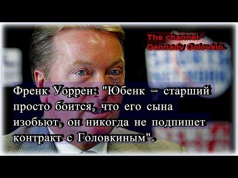 Прямые трансляции матчей Астана Арланс в WSB »