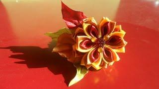Осенний Цветок Канзаши . Резинка для волос / D.I.Y. Autumn flower kanzashi  Scrunchy