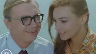 """""""Дело было, да!?"""" Музыкальная комедия с Зоей Федоровой и Николаем Крючковым (1973)"""