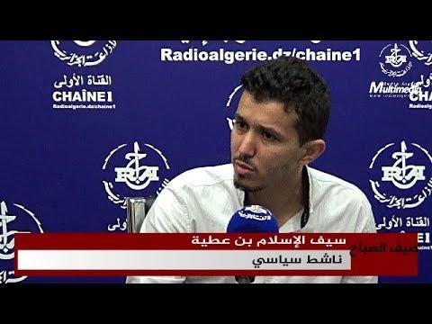 الناشط السياسي الدكتور سيف الإسلام بن عطية