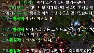 임진왜란 [여명] 19.1 조선 좌군(조좌) 플레이 (…