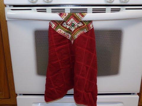 Last Minute Gift Idea: Hanging Towel