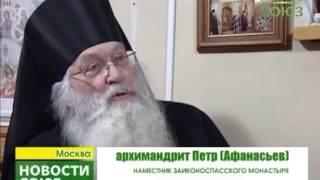 видео Архиепископ Сергиево-Посадский совершил богослужение в Александро-Невском монастыре Акатово