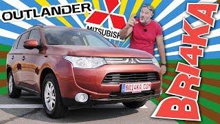 Mitsubishi Outlander - 3Gen| Test and Review| Bri4ka.com