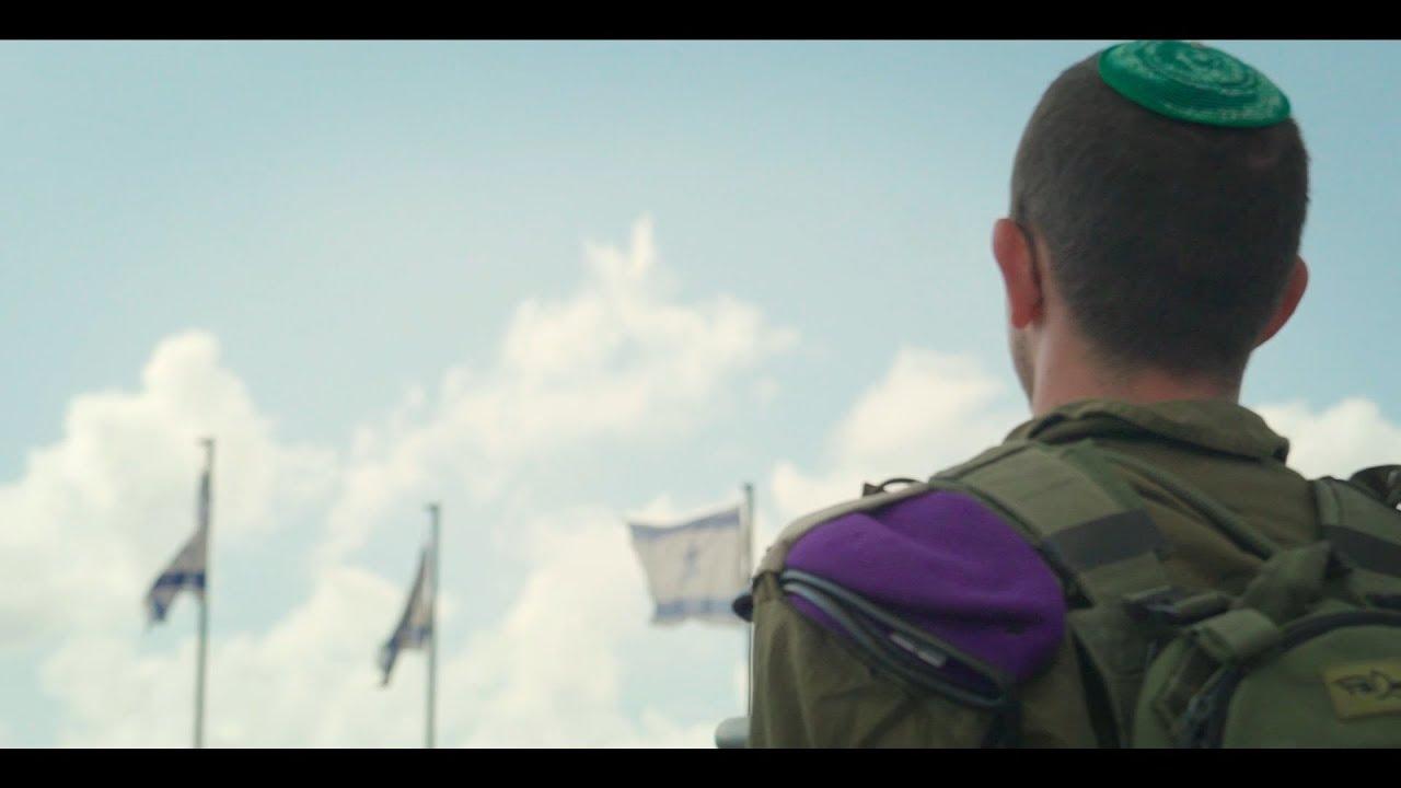 מגש הכסף - אלחי | הקליפ הרשמי לזכר הדר גולדין  | Hadar Goldin - Movie Clip | #מאירים_נשמות_האלבום