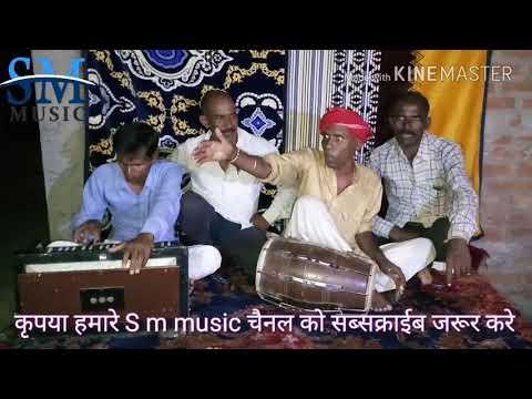 सावनी कजरी ||सुनि सईया बिनु हमरी सेजरिया ना ||Komal bhai ||Sm music