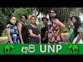 Mathinta ( Api UNP ) - Iraj