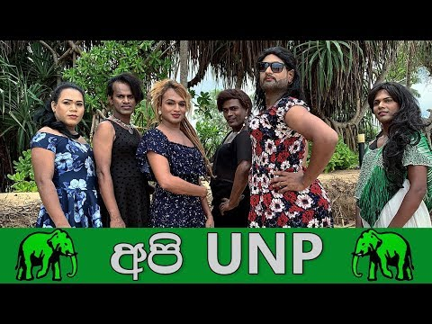 mathinta-(-api-unp-)---iraj