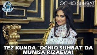 """Tez kunda """"Ochiq suhbat""""da Munisa Rizaeva! Resimi"""