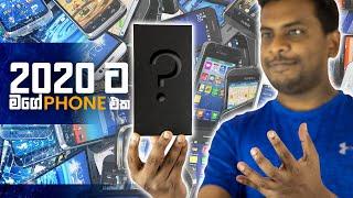 Unboxing my Primary Smart Phone 2020