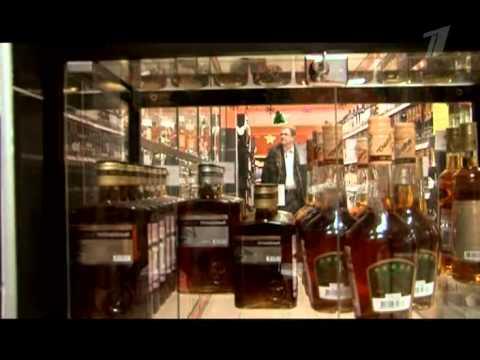 Видео Коньяк хороший до 1000 рублей