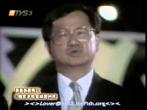 盧大偉變走尖沙咀鐘樓 - YouTube