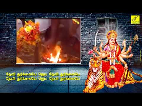 Vaazhvu Aanaval Durga || Nalam Tharum Nayagi || Trivandrum Sisters || Vijay Musicals