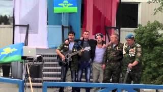 """Песни Афгана. Медаль """"За отвагу"""""""