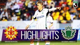 ギラヴァンツ北九州vs松本山雅FC J2リーグ 第11節
