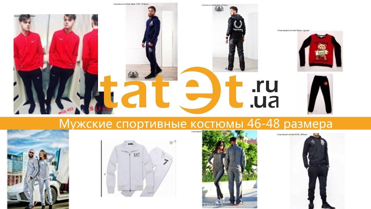 Лучшие цены на мужские туфли. Огромный выбор обуви. Доставка по всей украине киев, харьков, днепр, одесса, львов.