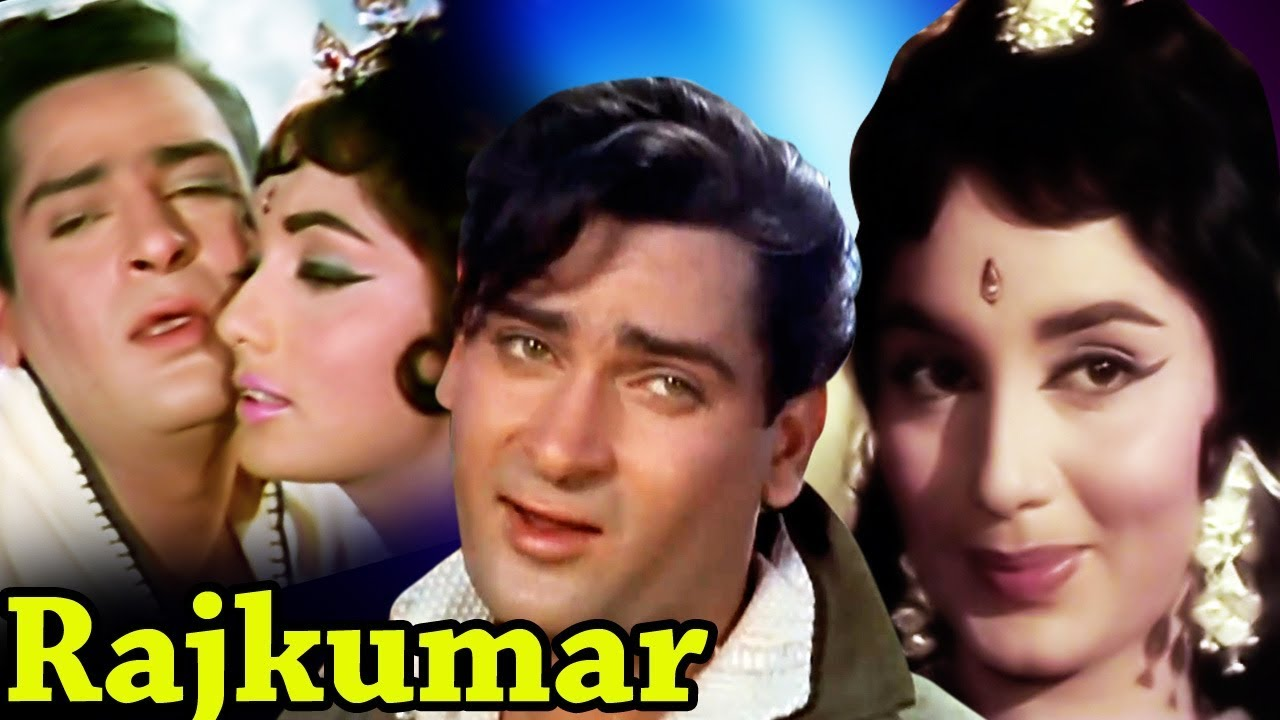 Rajkumar | Full Movie | Shammi Kapoor Old Hindi Movie | Sadhana Old Classic Hindi Movie 1964