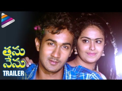 Thanu Nenu Telugu Movie Trailer | Avika Gor | Ravi Babu | Santosh Sobhan | Telugu Filmnagar