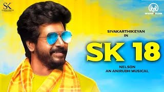 BREAKING: Sivakarthikeyan's Next Project With Blockbuster Director!