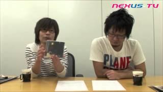 音速ラインが10月24日(水)にリリースするセルフカヴァーアルバム『Grate...