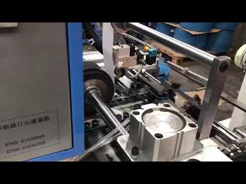 Paper Rope Making Machine By Hot Melt Glue
